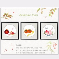 SewCrane Stamped Cross Stitch Kit, Auspicious fruit, 14.5 x 14.5inches