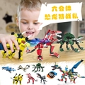 660pcs 6 in 1 Jurassic Park Building Blocks Dinosaur Star Wars Bricks Children's educational toys set good for gift