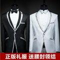 Hombres de esmoquin ceremonia de la boda de un nuevo mago padrinos acogerá una cena vestido de hombre traje trajes de la etapa ( suit + pants )