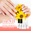 Azure Nail Polish 4Pcs/lot White Pink French Manicure Nail Top Base Coat Tip Guides Decoration Soak Off Gel Polish