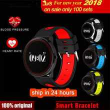 Smart Watch Bracelet Health Assistant Heart Rate Blood Pressure Fitness Tracker Smart Wristband for Samsung Galaxy S6 Edge Plus