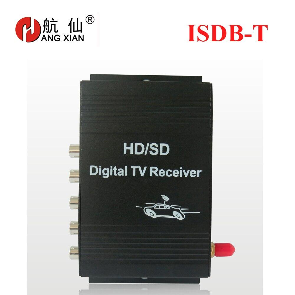 Récepteur de télévision numérique de voiture ISDB-T avec 4 sorties vidéo, 1 antenne pour le brésil et l'amérique du sud