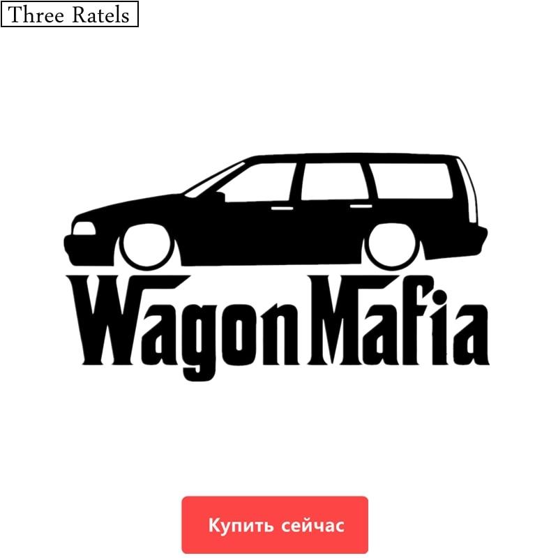 Three Ratels TZ-416 10*18.6cm 1-5 Pieces WAGON MAFIA For Vw Volkswagen Passat Car Stickers And Decals Auto Car Sticker