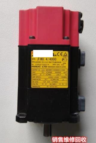 AC Servo Motor A06B-0114-B275#0008 Used Tested WorkingAC Servo Motor A06B-0114-B275#0008 Used Tested Working