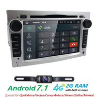 2 Din Quad Core Car Radio Gps Android 7 1 For Opel Astra H Vectra Antara