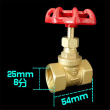 Thick brass stop valve water pipe valve switch DN32 DN40 DN50 1 6mpa flow control valve dn40 cast iron water adjustable reducing valve