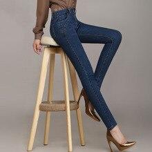 Женская Бренд карандаш джинсы Плюс Размер 2016 Весенняя Мода Чистого хлопка Упругой высокой талией Джинсы Женские тощий карандаш брюки джинсовые