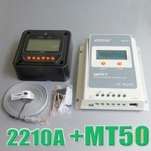 Traceur 2210A EPsloar 20A MPPT système Solaire Kit Contrôleur 12 V 24 V LCD Diaplay EPEVER Régulateur avec MT50 Compteur