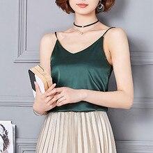Летние топы женские сексуальные шелковые женские камзол нижняя рубашка с v-образным вырезом обрезанная женская футболка Мягкая атласная майка