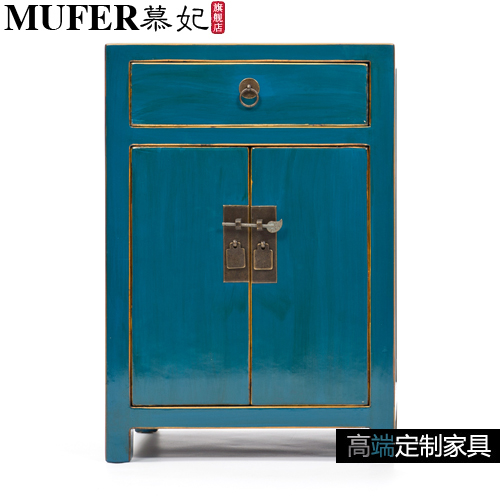Living Room Furniture Modern Chinese Style Drawer Cabinet Storage Blue Solid Wood Bedside Side Customize