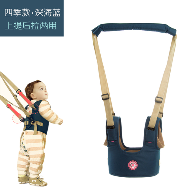 Baby  Breathable Vest Harness Toddler Anti-lost Belt child safety Learning walking Assistant Bibi anti-lost down safety  Belt