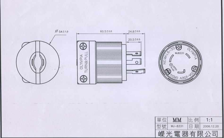 US Nema L6-30P Anti-drop Industrial Groungding Locking Plug 2 Pole Nema L P Plug Wiring Diagram on