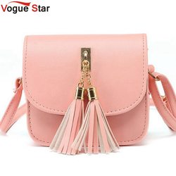Fashion 2017 small chains bag women candy color tassel messenger bags female handbag shoulder bag flap.jpg 250x250