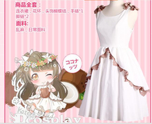 love live MINAMI KOTORI tea party cosplay costume dress Free Shipping