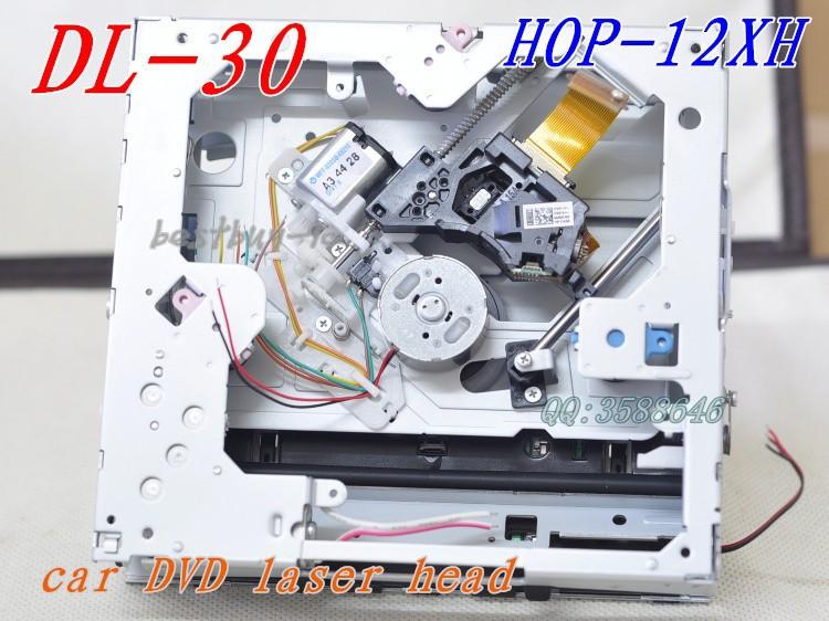 DL-30  HOP-12XH (3)