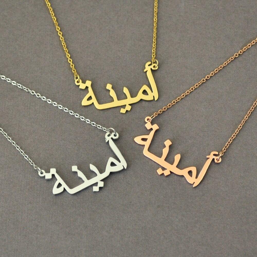 Nombre Collar personalizado, collar árabe, inglés antiguo nombre collar, inglés Nombre encanto, regalo para las mujeres, regalo de Navidad