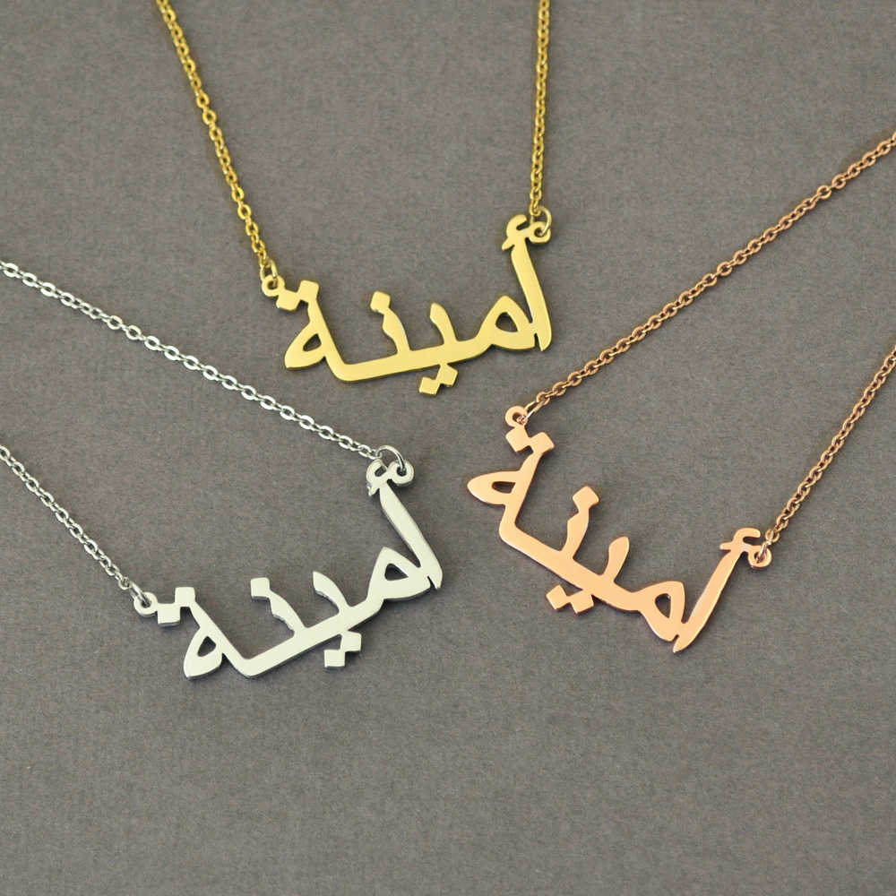 Personalized Name Necklace Arabic Necklace Old English Name Necklace English Name Charm Gift for women Christmas