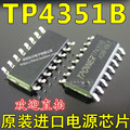 TP4351B TP4351 mobile power chip SOP-16