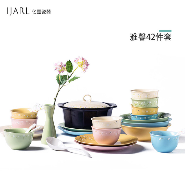 Fashion Japanese Kitchen Crockery Tableware Suit Dishes Marriage