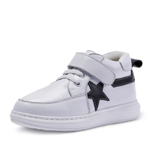 Children Sneakers Elastic Rubber Black School Supplies Chaussure Fille Toddler Kids Superstar Shoes For Boy Girl 50K001