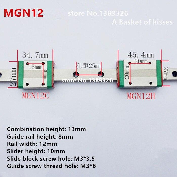 linear guide block MGN12H + rail L450mm MGN12 ball bearing steel rail for linear motion drive small as a corn CNC X Y Z Axis r165369410 rexroth ball rail systems cnc linear rail