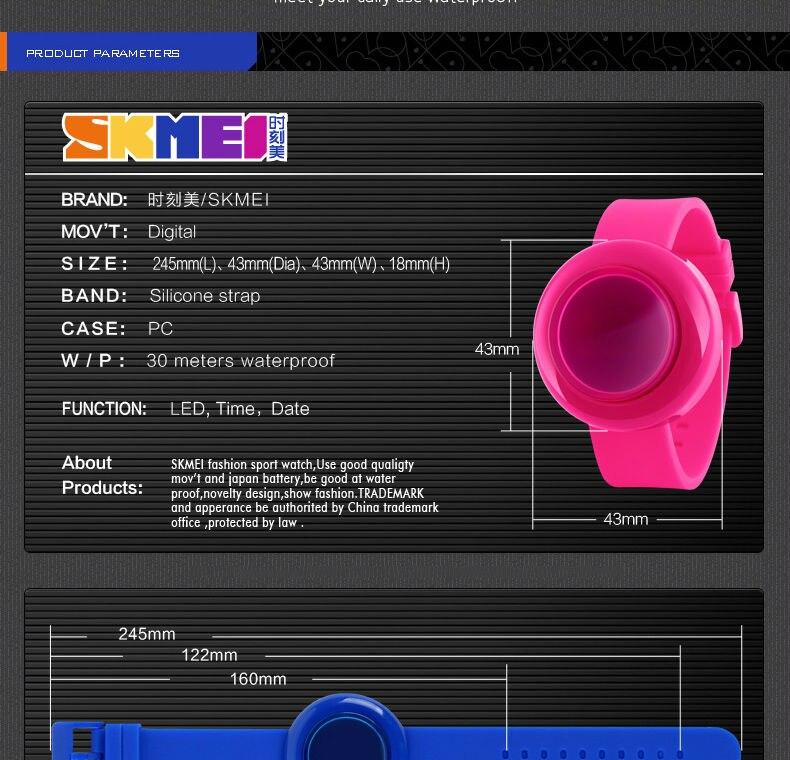 SKMEI-1138_11
