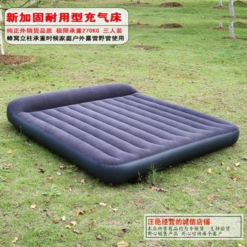 2017 Hot sale 203*153*22CM inflatable mattress outdoor camping fishing beach garden mat with pump