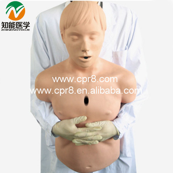 Adult Infarction Medical Training Manikin BIX/CPR145 WBW306
