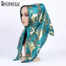 Новинка 100% Шелковый жаккардовый квадратный мусульманский шарф