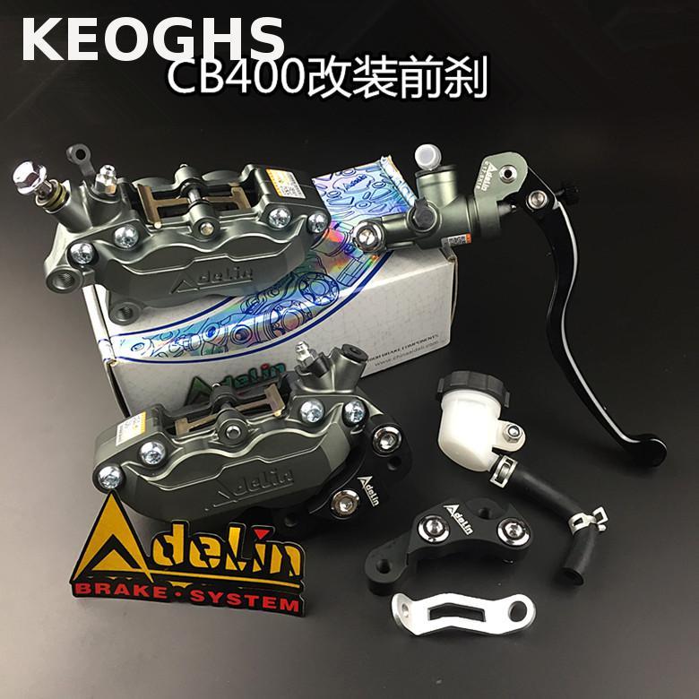 KEOGHS мотоцикла передний гидравлический тормоз Тормозная система суппорт тормозной Кронштейн/адаптер левый правый для Honda cb400 системой VTEC cb400 и иное