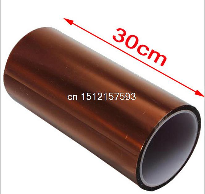 Free shipping 300mm x 33m Adhesive Tape Heat Resistant High Temperature Polyimide high temperature heat resistant polyimide adhesive tape 65mm x 30m 260 300 degree new for electronics industry