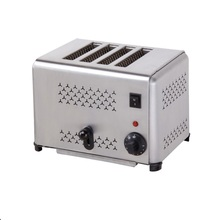 4 SLICE STAINLESS STEEL COMMERCIAL TOASTER HIGH QUALITY BREAD TOASTER