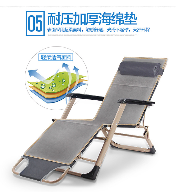 The two sides recliner chair folding chair folding tube office chair bed couch afternoon beach chair-in Chaise Lounge from Furniture on Aliexpress.com ...  sc 1 st  AliExpress.com & The two sides recliner chair folding chair folding tube office ... islam-shia.org