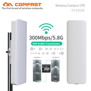 5.8Ghz 300Mbps outdoor WIFI CP