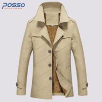 Men Winter Military Jacket Brand Outwear Coat Winter Men Tops Snow Cotton Jacket Warm Coat Jacket