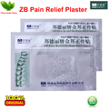 40 Pieces zb pain relief orthopedic Plaster medical patch to treat Lumbar joint back pain rheumatoid arthritis pain relief patch