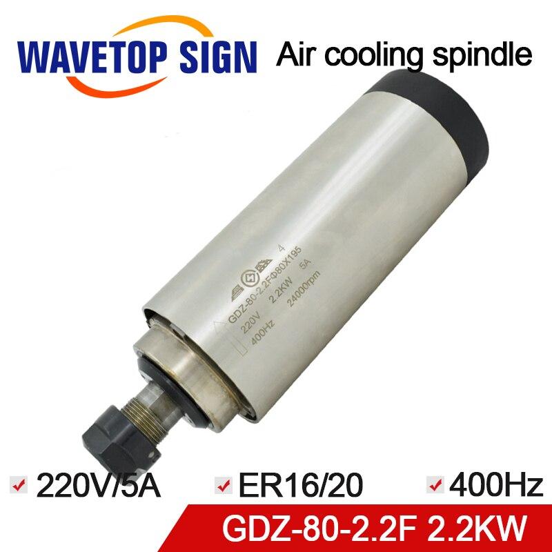 Воздушного охлаждения шпинделя 2.2KW GDZ-80-2.2F 220 В 5A Dia.80mm 24000 об./мин. 400 Гц Чак гайка ER16/ER20