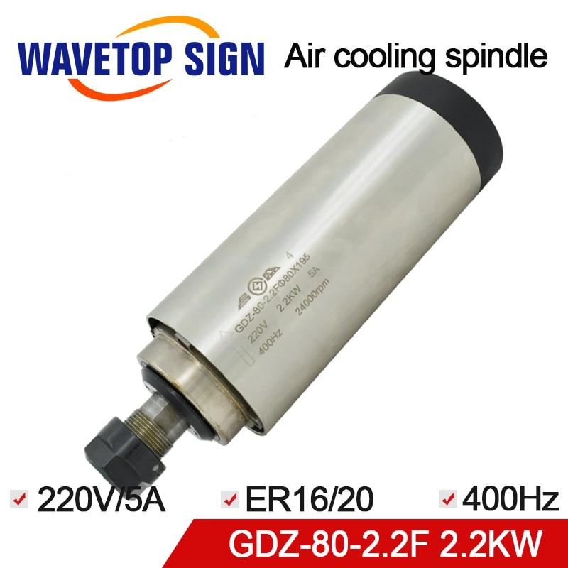 Mandrino di Raffreddamento Ad aria 2.2KW GDZ-80-2.2F 220 v 5A Dia.80mm 24000 rpm 400 hz Mandrino Dado ER16/ER20