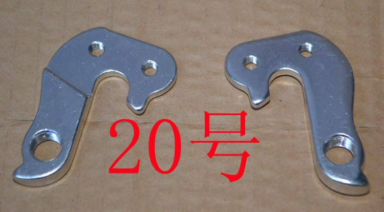 Bicycle Rear Derailleur Hanger Tail Took Screws For TREK 8500 8000 6700 6500