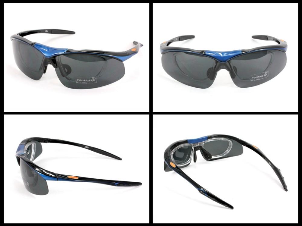 SP006 blue vision