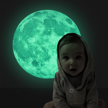 30cm Night Luminous Moon Toys Glowing 3D Fluorescent Moon Sticker Glow In The Dark Toys Light Up for Kids Baby Room Decor