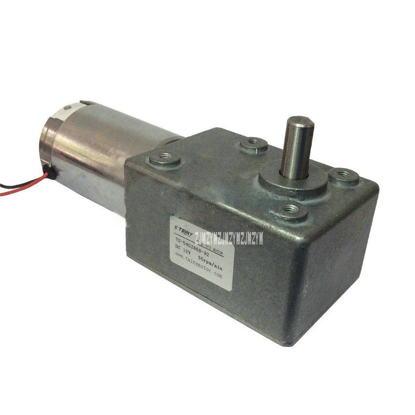 TS-58GZ868 Gear Motor 15W 12V Worm Gear Motor Low Speed 55rpm/min Gearmotor Metal GearBox DC Motor High Torque 27kg.cm Hot Sale cnbtr low speed electric geared motors dc12v 2 5rpm metal gearbox motor