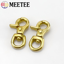 MEETEE 2PCS Casting copper hook Pure brass hooks luggage hardware handmade leather accessories crayfish deduction ZK659