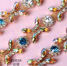 Rhinestone Chain For Crafts Glitter Resin Strass Cristal Golden Sun Flower Ornaments For Shoes Diy Stone Decorations Stone