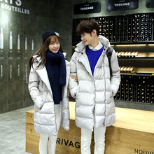 Korean Winter Women's Thick Cotton padded long jackets Warm loose Coat Lovers Hoody Outwear 8613