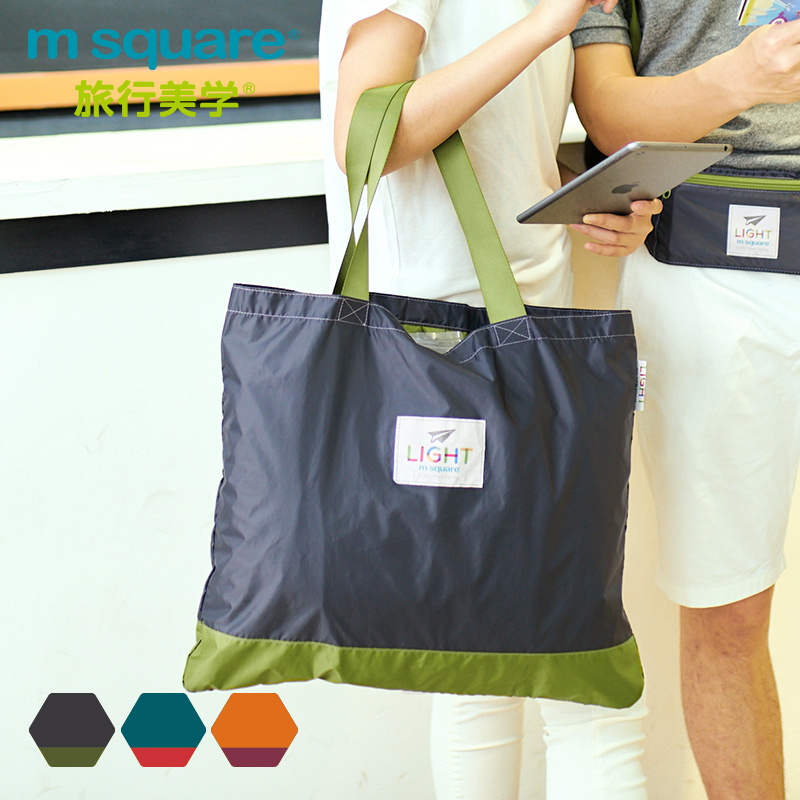 M Square Travel Shopping Bag Women Handbag Men Reusable Folding For Lightweight Foldable Eco Sac Cabas