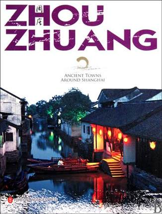 ZHOU ZHUANG Ancient Towns Around Shanghai Language English Paper Book Keep On Lifelong Learning As Long As You Live-193