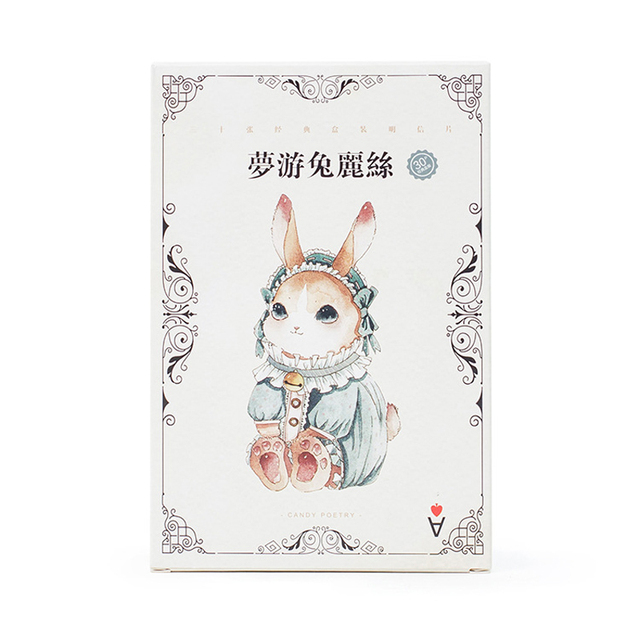 Rabbit In Wonderland Hand Drawing Water Color Greeting Card
