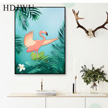 Nordic Canvas Printing Wall posters Art Home Plant Flamingo Decorative Painting for Living Room  DJ199