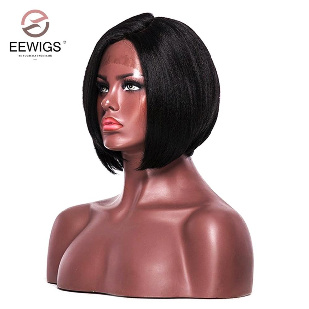 Свет яки короткий боб синтетический Синтетические волосы на кружеве парики для Для женщин L часть черный 1B/99J/коричневый Цвет термостойкие с...